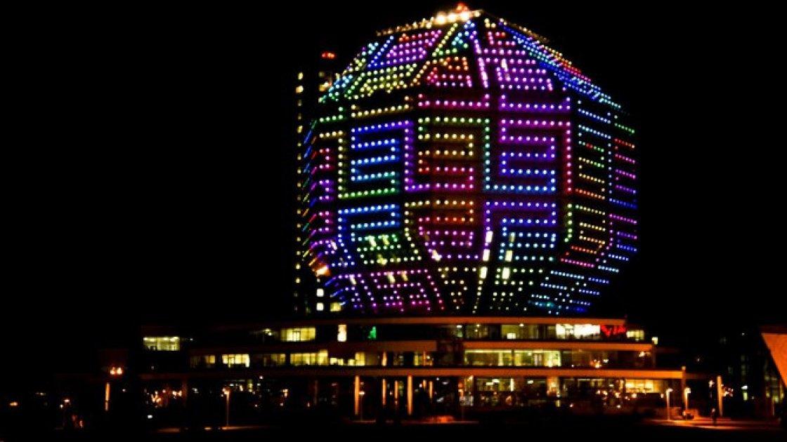 Национальная библиотека Беларуси - ночью