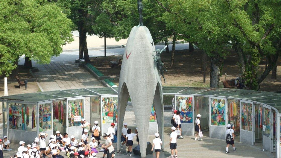 Мемориальный парк мира в Хиросиме – памятник Садако