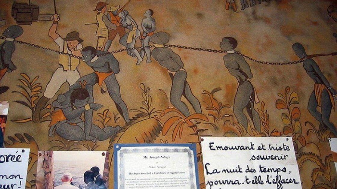 Остров Горе в Сенегале – рисунок