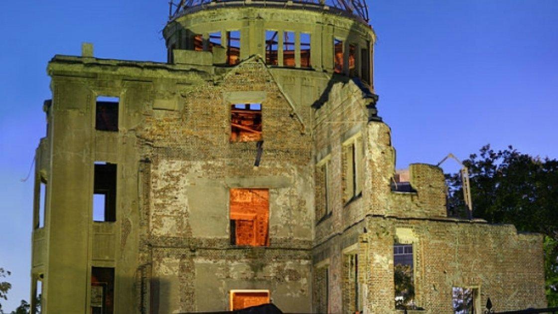 Мемориальный парк мира в Хиросиме – Купол Гэмбаку