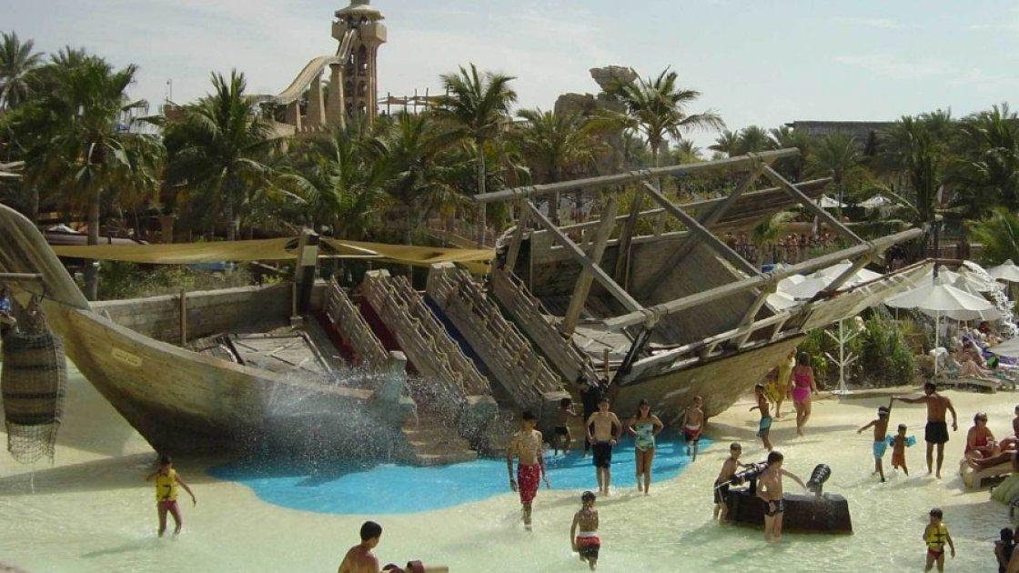 Аквапарк Wild Wadi в Дубае детская зона