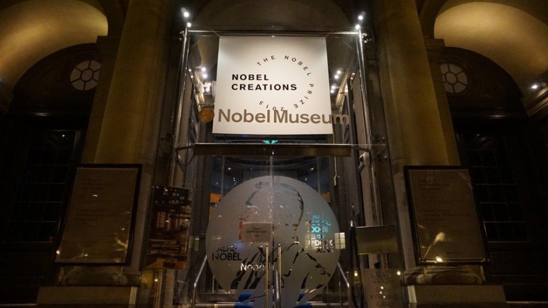 Нобелевский музей в Стокгольме - снаружи