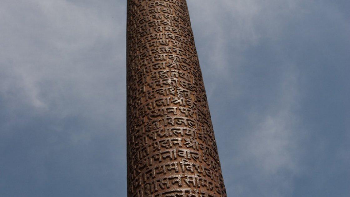 Железная колонна Чандрагупты 3