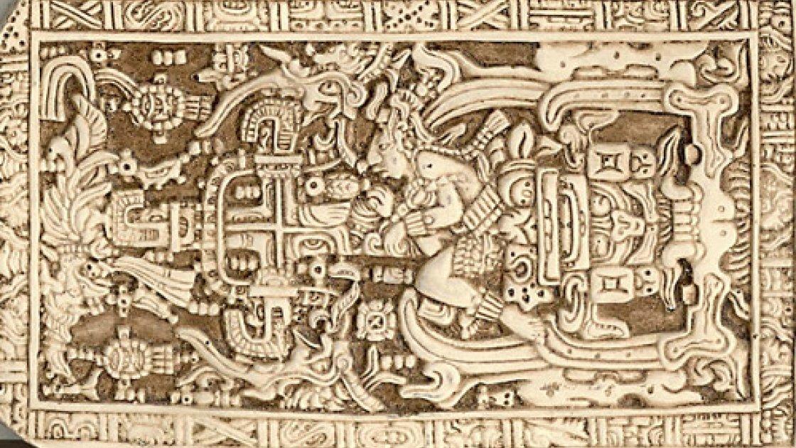 Храм Надписей 2
