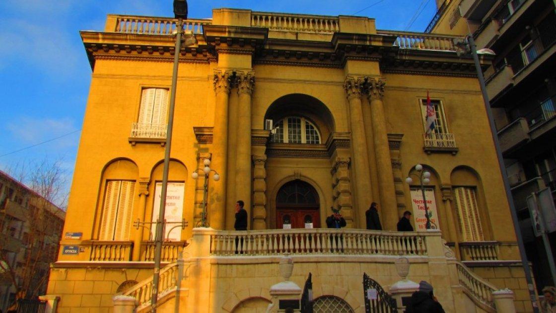 Музей Николы Теслы 4