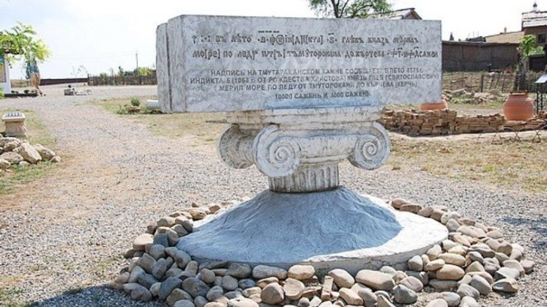 Тайны древнего Тмутараканского княжества4