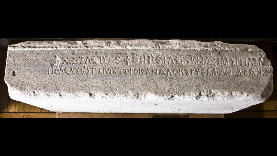 Тайны древнего Тмутараканского княжества5