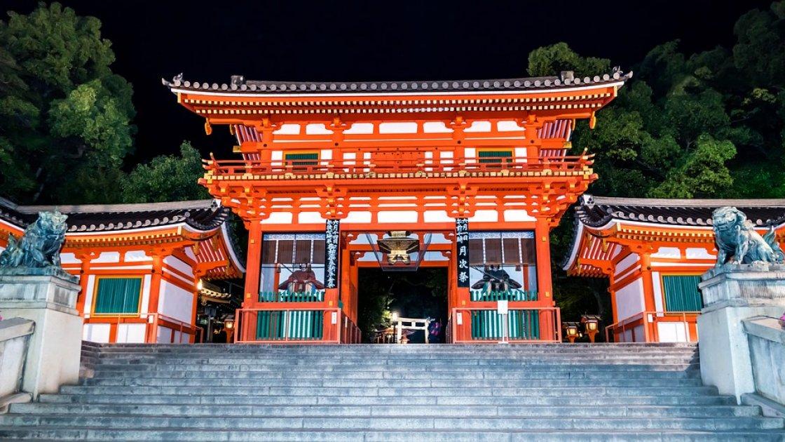 Храм Хаконэ4