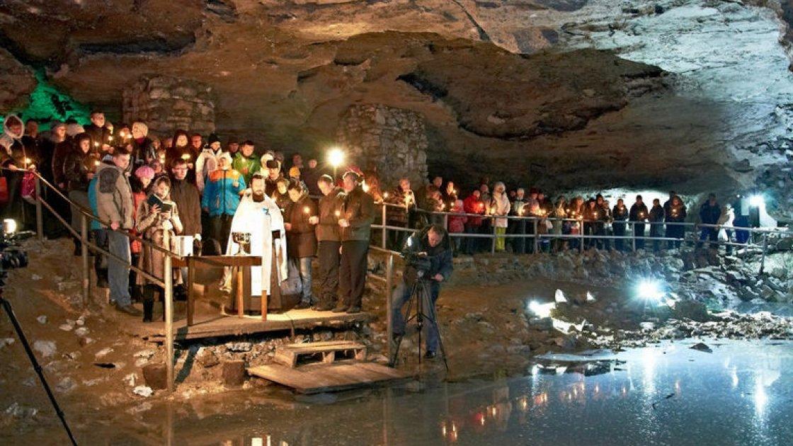 Кунгурская пещера 2