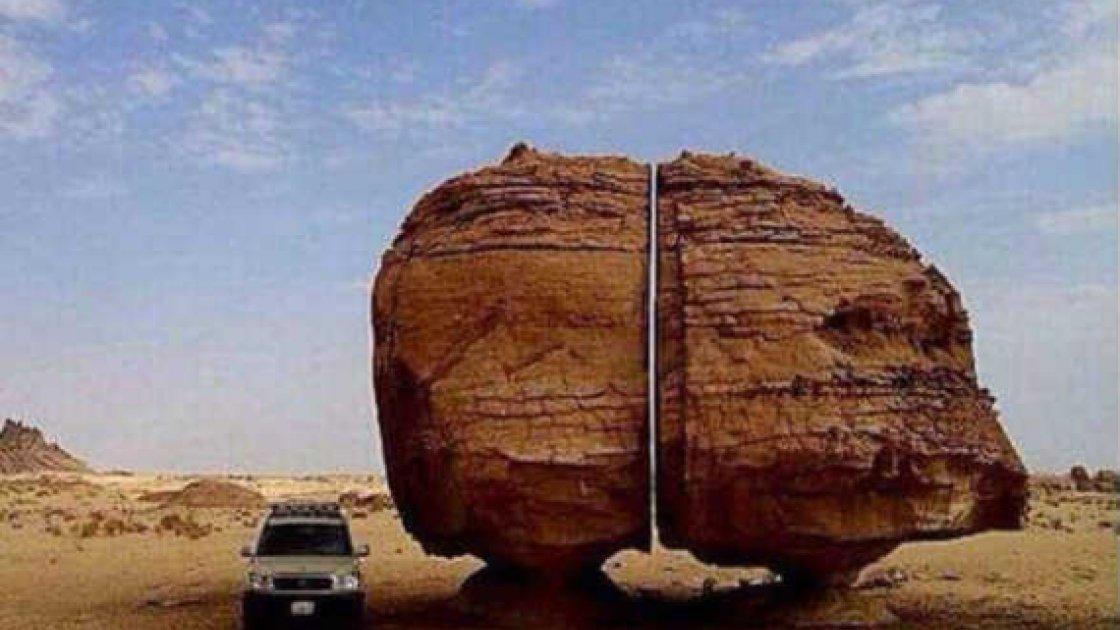 камень аль наслаа6