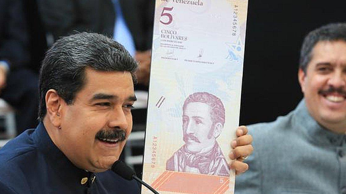 Президент Венесуэлы Николас Мадуро презентует новую купюру без нулей