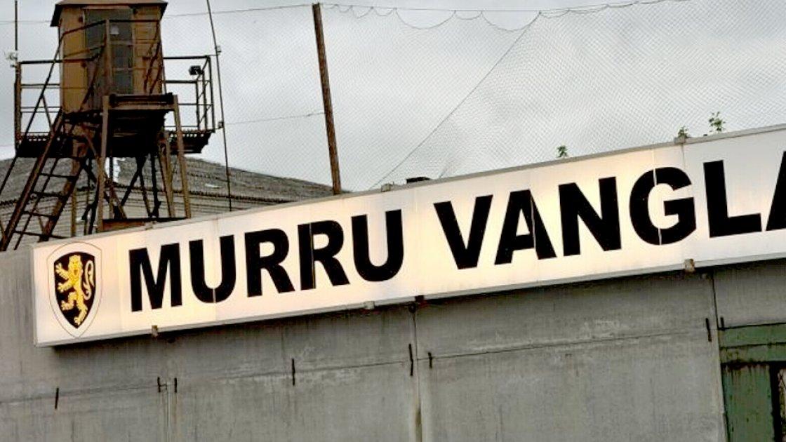 Тюрьма Murru